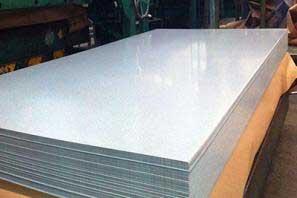 Galvalume Steel Sheet1